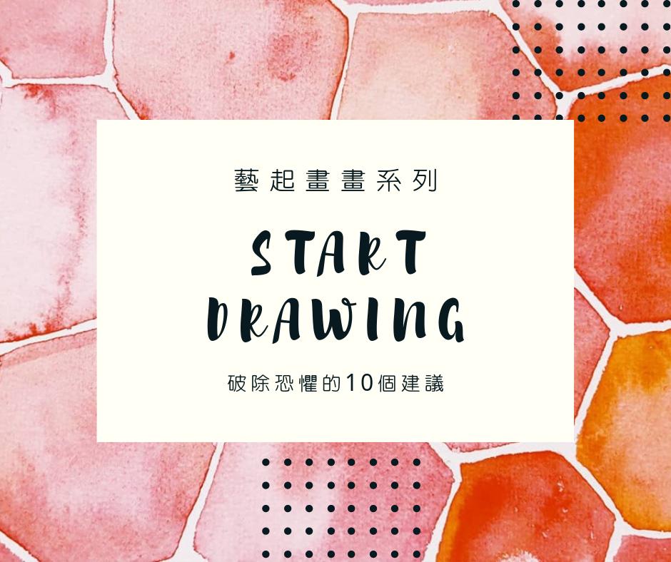start drawing