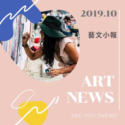art-news