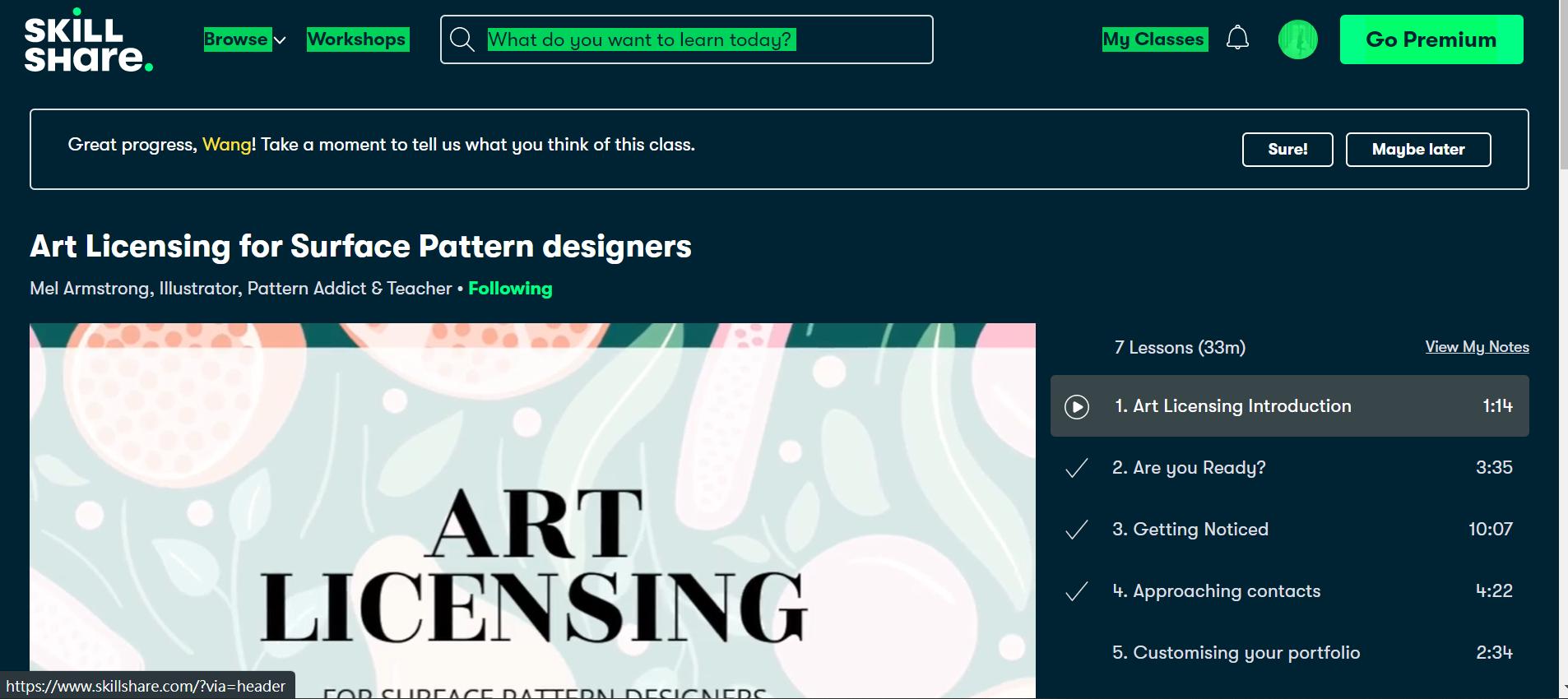 平面設計課程