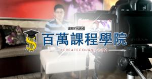 I-Create-Course